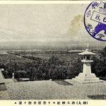 1930—1933 | В правой части снимка видно сооружения ипподрома. После 1933 года ипподром перенесут в другую часть города. Территория будет использована под выставку Такусёку Экспо 1936 г (запад)