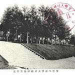 1935-1936 | Окрестности храма Каннуза тайся (юго-восток)