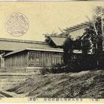1928 | Храм Карафуто Дзинзя (северо-восток)