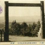 | вид от храма Карафуто-Дзиндзя на город