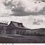 1937-1938 | Церемония у храма Гококу дзиндзя