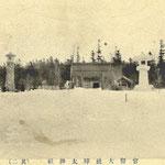 1908-1910 | Каннуза тайся (восток)