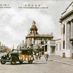 1930 | полицейское управление Тоёхара Карафуто | банк