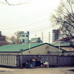 2014 | целлюлозно-бумажный комбинат Тоёхара Карафуто | Toyohara-oji