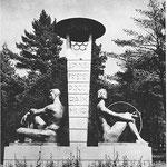 1960-е | (ул. Горького- Ком. пр. -пл. Славы) (восток)