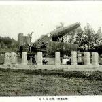 1912-1915 | Русская пушка из Порт-Артура, установленная у подножья храма (юг)