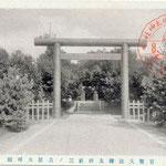 1920 | Тории и Кома-Ину храма (восток)