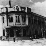 1927 | Почтамт (Тоёхара)