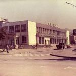 1980-е | ул. Ленина | магазина Океан
