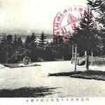 1928 | Вид на Тойохара от храма Карафуто дзиндзя (северо-запад)