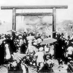 Праздник у храма Тоёхара дзиндзя. 4 июня 1941 г