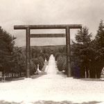 | к храму Карафуто-Дзиндзя (восток)