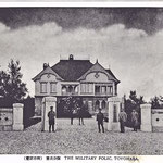 1935- |