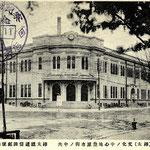 1930-е | (конец)