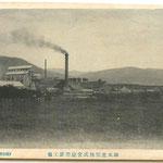 целлюлозно-бумажный комбинат Тоёхара Карафуто | Toyohara-oji