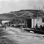 1963 | бульвар им. Ф.С. Анкундинова (ул. Тихоокеанская)