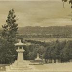 1925-1930 | Вид на город Тойохара (запад)