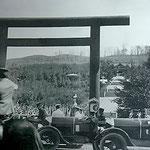 1925 | Karafuto jinja (восток)