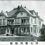 1930 | Музей губернаторства(ю-восток)