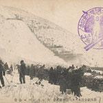 1931 | 9-й Всеяпонский лыжный чемпионат