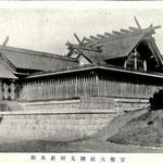 1920 | Главная святыня Каннуза тайся (Фото сделано к 10 летнему юбилею со дня основания храма