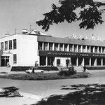 1982 | ул. Ленина | магазина Океан
