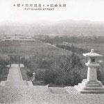 1925—1930 | Святыня Быстрорежущей Стали (запад)
