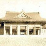 1935-1940 | Храм Гококу дзиндзя (восток)