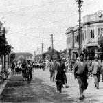 1930 | (период Сёва)