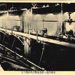 варка целюлозы 1920-25
