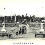 1910 | (восток)
