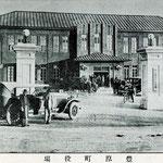 1929—1930 | Ратуша города Тойохара (юг)