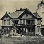 1920—1925 | музей (ю-восток)