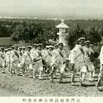 1925 | Karafuto jinja (запад)