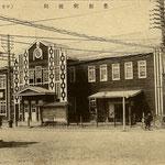 1921 | Второе здание почты. Простоит лет восемь и тоже сгорит