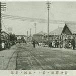 1925 |