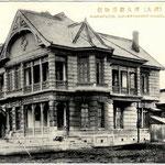 1920—1930 | музей (ю-восток)