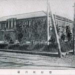 1928—1929 | (юго-восток)
