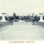 1915-1920 | Каннуза тайся (восток)