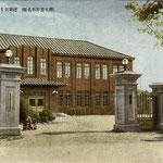 1930—1940 | (юго-запад)