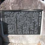 海野史研究会による海野氏の事跡