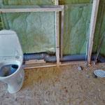 Toiletten-Wand
