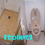 旧トイレ撤去→床下&トイレ設置