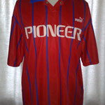 Playershirt away(2) 95-96