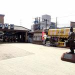 At Shibamata Station in Katsushika.