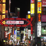 Entrance to Kabukicho, One of The Biggest Red Light Districts in Asia.