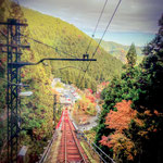Cable Car to Mount Mitake, Okutama.