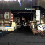 Inside The Tsukiji Fish Market.