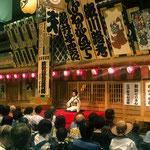 Shamisen, a Japanese Instrument, Performance in Edo Tokyo Museum, Ryogoku.