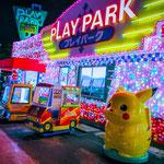 Amusement Arcade at Yomiuriland.